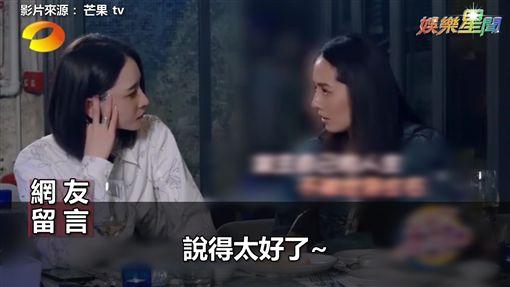 郭碧婷不願只成生子工具! 上節目大談婚姻觀網讚爆