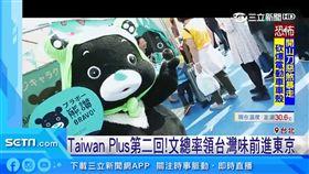 (業配)台灣新感覺111720
