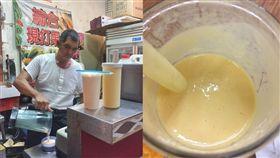 (圖/翻攝自Dcard)現打,水果牛奶,台中