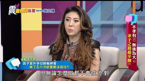 李宇柔 震震有詞 圖/YT