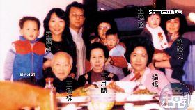 永慶三房照1800
