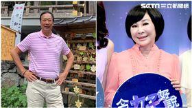 吳淡如、鄧惠文、賴芳玉聯手主持的時論節目《今晚好好說》