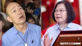 高雄市長韓國瑜、總統蔡英文(組合圖/資料照)