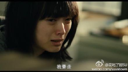 華城殺人案 密陽集體性侵事件 微博
