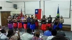 索國民眾成立的臉書粉專「I am from Honiara, Solomon Islands」更發文感謝台灣醫療及對索國人民健康的協助,臉書