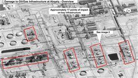 沙烏地阿拉伯,伊朗,煉油廠,遇襲,戰爭行為(美聯社)