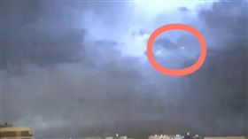 西班牙,暴風雨,NASA,幽浮,UFO,飛行器。(圖/翻攝自youtube)
