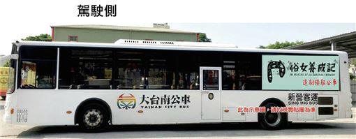 台南市,後壁區,俗女養成記,熱門景點,專車(圖/台南市政府提供)中央社