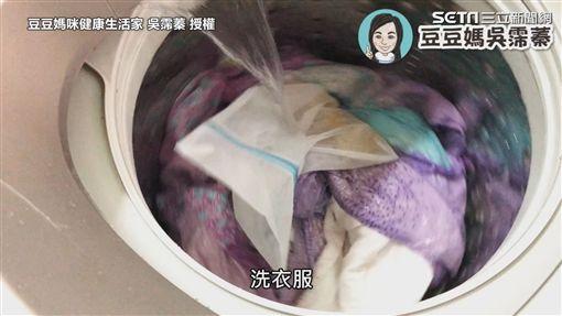 ▲柚子皮也可以拿來洗衣服。(圖/豆豆媽咪健康生活家 吳霈蓁  授權)