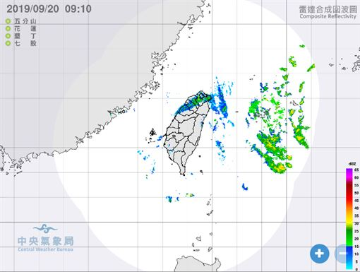 氣象局雷達回波圖(圖/翻攝自氣象局)