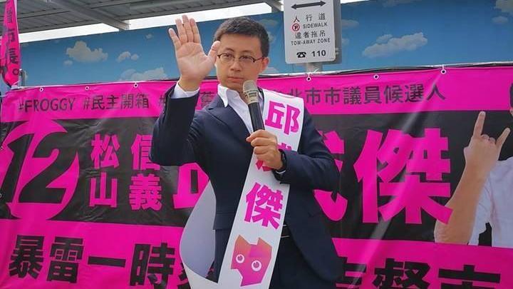 呱吉反對北市議會延期…背後原因曝光!網友一面倒支持開會