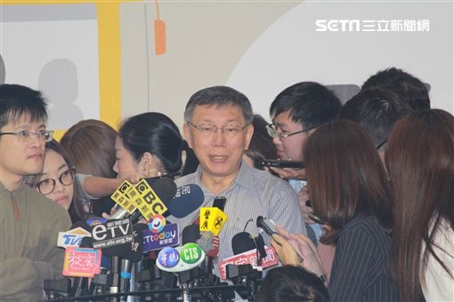 柯文哲0920 記者李依璇攝影