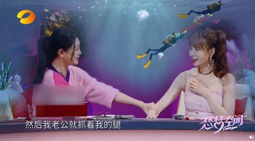 大S(徐熙媛)、汪小菲/翻攝自微博