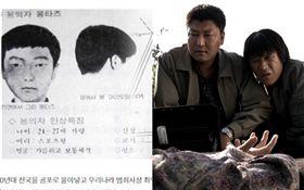 「華城連環殺人案」李嫌/電影《殺人回憶》/韓網、IMDB