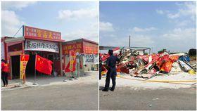 台南共產天后宮被認定為違章建築遭市府拆除(圖/翻攝自台灣人民共產黨臉書)