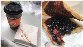 網友分享路易莎買藍莓吐司,醬竟然多到溢出來,大家熱議討論。(圖/翻攝自Dcard)