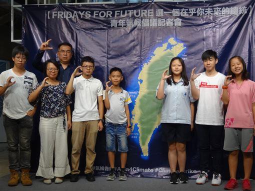 氣候罷課,台青年,總統參選人,氣候政策,環境,發聲(圖/中央社)