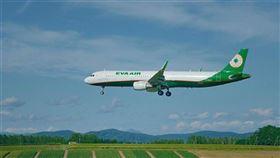 離島,機票,航班支出,長榮航空,立榮航空,減少負擔(圖/長榮航空提供)