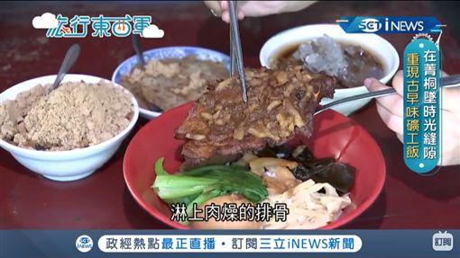 新北美食(圖/旅行東西軍)