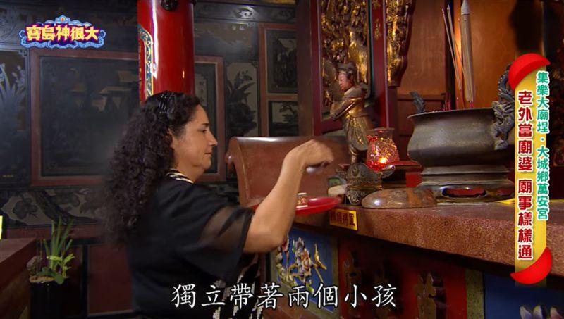 外國人廟婆為愛來台 最終根留台灣