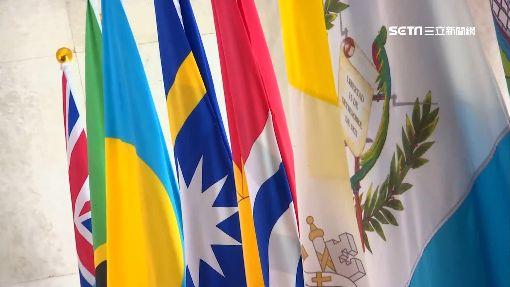 陸一週奪2邦交國 英:不可能接受一國兩制,外交,國旗,邦交,友邦
