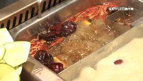 (缺口)麻鍋消味法18001