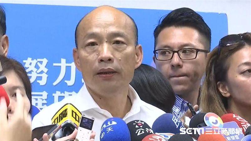 韓國瑜轟粗俗下流 大港主辦方說話了