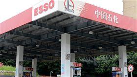 (16:9)沙國油田被炸受衝擊 中國將調漲油價沙烏地阿拉伯油田14日遇襲,引發中東局勢緊張,全球油價暴漲。高度仰賴原油進口的中國,幾已確定18日將調漲油價。(中新社提供)中央社 108年9月17日