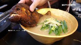 食人魚拉麵1200