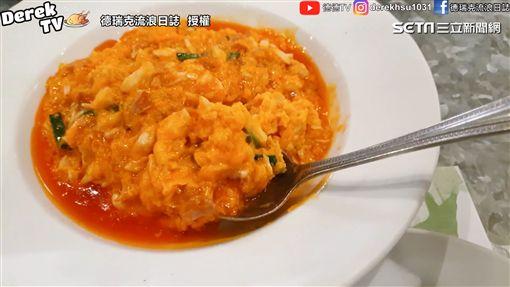真材實料的咖哩炒蟹黃