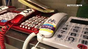 電話燒臘店1800
