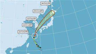 塔巴颱風襲日韓 天氣好轉花東雨
