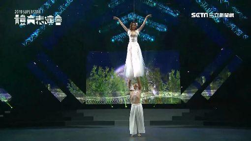 楊丞琳認婚後首唱!安心亞凌空獻舞