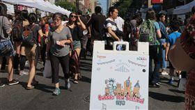第3屆紐約珍奶節21日在曼哈頓切爾西區街頭舉行,除了10家珍奶主題攤位,還有業者販售鍋貼、豬血糕等台灣平民美食,吸引大批人潮。中央社記者尹俊傑紐約攝 108年9月22日