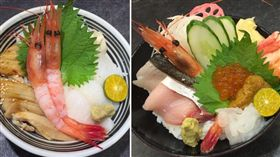 粋鮨,海鮮丼,日本