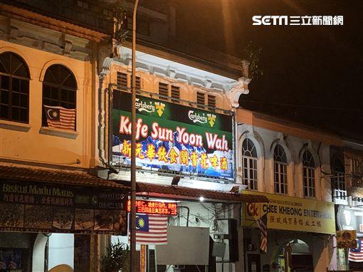 光良 馬來西亞怡保市(記者林芷卉攝影)