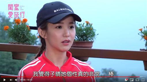 瑤瑤、ㄚ頭(圖/翻攝自IG)
