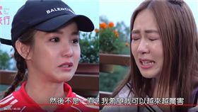 瑤瑤、ㄚ頭(圖/翻攝YouTube)