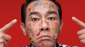 陳小春宣布十二月來台開唱林口體育館宣傳海報 翻攝臉書