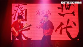 蕭秉治「凡人MORTAL」演唱會台中場 相信音樂提光