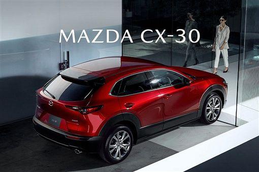 ▲Mazda CX-30(圖/翻攝網路)