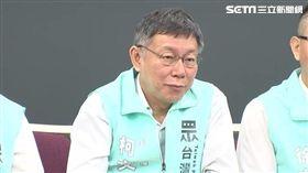 台灣民眾黨,公布立委候選人,柯文哲