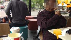 速食店,露鳥,性騷擾,拉鍊(翻攝自臉書)