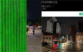 iPhone11災情多!網哭廣角糊到悲劇…夜拍成竹林風(圖/翻攝自PTT)