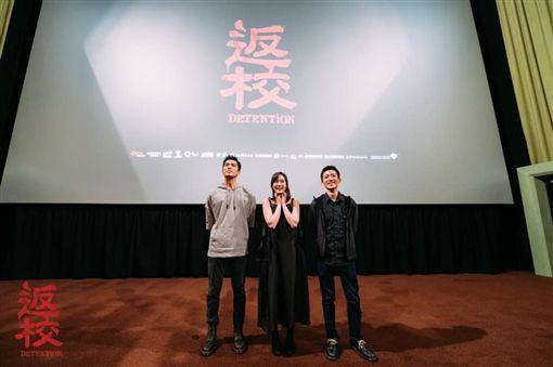《返校》王淨、曾敬驊、導演徐漢強。(圖/翻攝自返校電影官方臉書)
