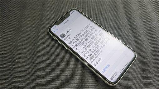 圖/翻攝自手機,iOS13