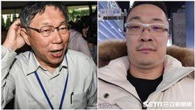 柯文哲,朱學恒/朱學恒臉書、資料照