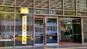 中和,台北地院,妨害公務,強盜罪,應訊台(圖/台北地院/翻攝自google map)