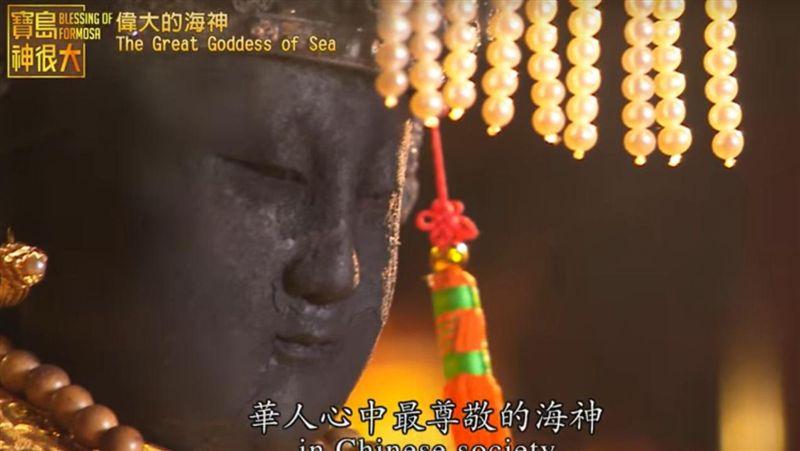 華人信仰中 最重要的母親「媽祖」