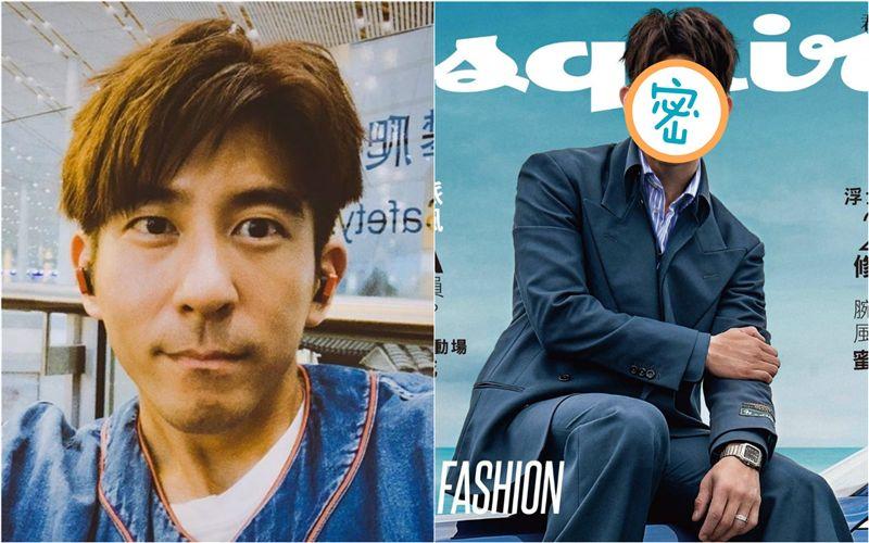 修杰楷登雜誌封面 鼻子驚爆修很大